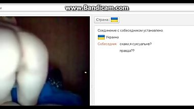 sexy ukranian girl on webcam, omegle