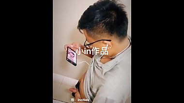 CHINESSE GUY MASTURBATE 5